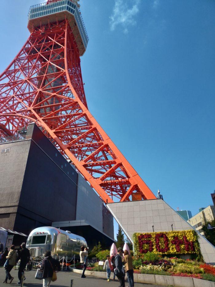 東京タワー60周年